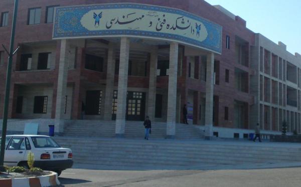 دانشکده مدیریت و حسابداری دانشگاه اسلامشهر,دانشگاه اسلامشهر,ادرس دانشگاه اسلامشهر