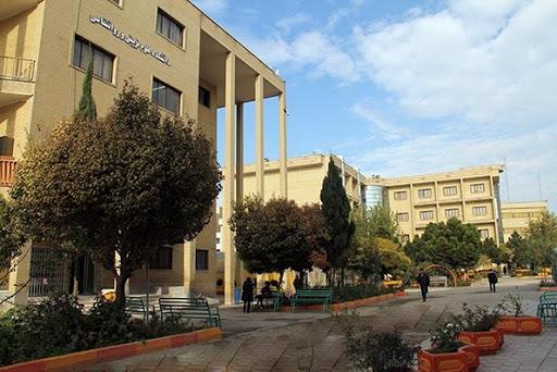 دانشگاه اسلامشهر,تصاویر دانشگاه اسلامشهر,تاریخچه دانشگاه اسلامشهر