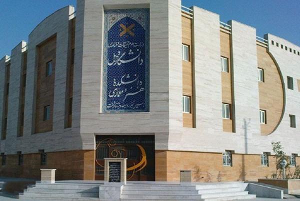 دانشکده کشاورزی دانشگاه زابل,عکس دانشگاه زابل,دانشگاه زابل