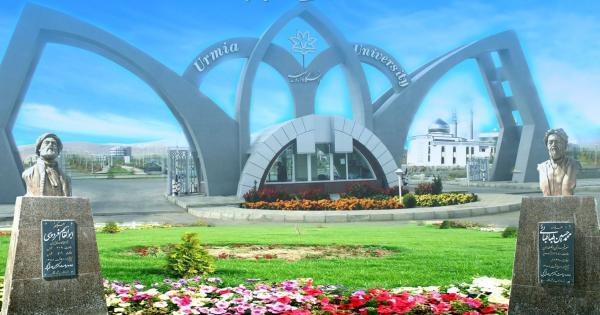 دانشگاه ارومیه,پردیس دانشگاه ارومیه,دانشگاه ارومیه ازاد