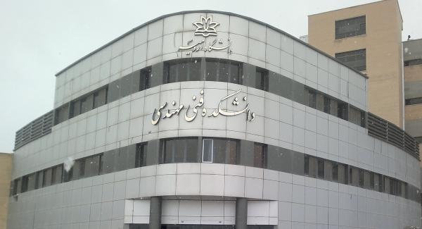 دانشگاه ارومیه,تاریخچه دانشگاه ارومیه,دانشگاه ارومیه دامپزشکی