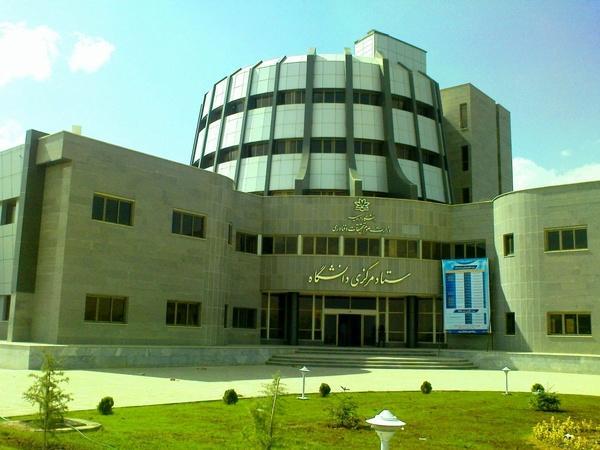 رشته های کارشناسی ارشد دانشگاه ارومیه,دانشگاه ارومیه,پردیس دانشگاهی دانشگاه ارومیه
