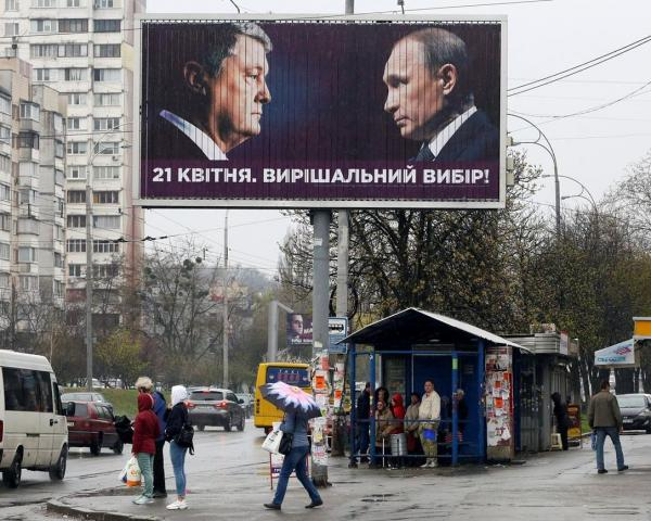 اخبار سینمای روسیه,انتخابات ریاست جمهوری اوکراین,فعالیت های هنری ولادیمیر زیلنسکی