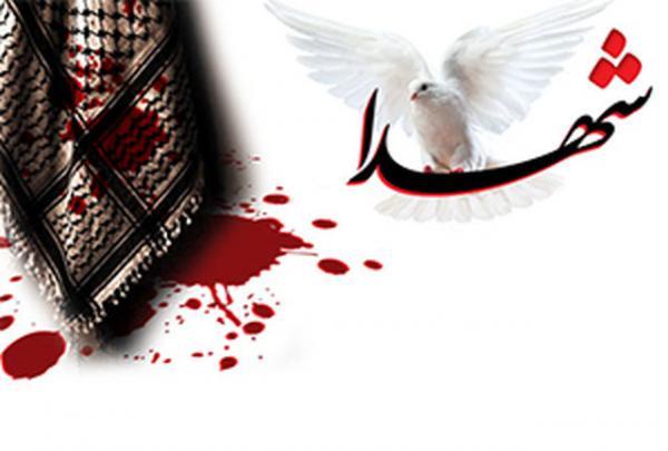 وصیت نامه شهدا از حجاب,وصیت نامه شهدا,خاطرات و وصیت نامه شهدا