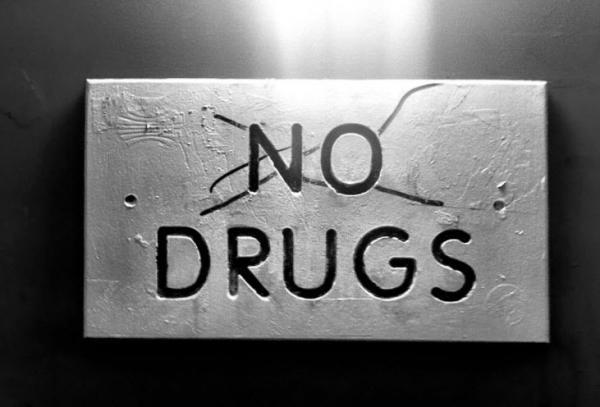 تاریخچه مبارزه با مواد مخدر در ایران,روز جهانی مبارزه با مواد مخدر,تاریخ روز جهانی مبارزه با مواد مخدر