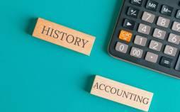 تاریخچه حسابداری,تاریخچه حسابداری در ایران,تاریخچه حسابداری صنعتی