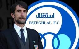 گابریل پین,گابریل پین مربی فوتبال ایتالیایی,بیوگرافی گابریل پین