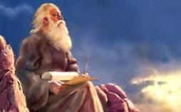 حضرت یعقوب ع,زندگینامه یعقوب,نام همسر حضرت یعقوب