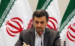 محمود احمدی نژاد,دکتر محمود احمدی نژاد,عکس محمود احمدی نژاد