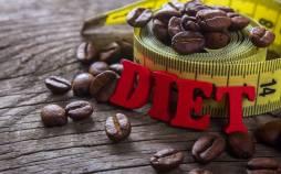 رژیم قهوه,رژیم قهوه برای کاهش وزن,رژیم قهوه برای لاغری