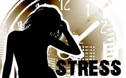 استرس کنکور,غلبه بر استرس کنکور,رفع استرس کنکور