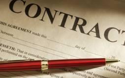 تعدیل قرارداد,تعدیل قرارداد چیست,شروط قاضی برای تعدیل قرارداد