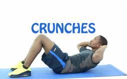 کرانچ,تمرین کرانچ,حرکت صحیح شکم کرانچ