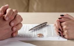 طلاق توافقی,طلاق,درخواست طلاق توافقی