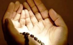 دعای فرج,خواص دعای فرج,تصویر دعای فرج