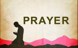 نماز حضرت زهرا (س),فضیلت نماز حضرت زهرا (س),طریقه ی خواندن نماز حضرت زهرا (س)