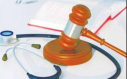 باروری,پرونده حقوقی باروری,پرونده حقوقی خطای پزشکی در مرکز ناباروری