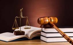 مجازات جرم آزار و اذیت بانوان از نگاه قانون,مجازات برای آزار زنان در ایران,مجازات برای اذیت کردن زنان