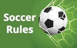قوانین فوتبال,آموزش قوانین فوتبال,قوانین فوتبال ایران
