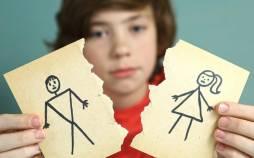 هورمون عشق,هورمون عشق در افراد با تجربه طلاق والدین,تاثیر طلاق در رشد هورمون عشق