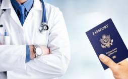 ویزای پزشکی,مدارک مورد نیاز ویزای پزشکی,کشور های اخذ ویزای پزشکی