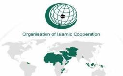 سازمان همکاری اسلامی,57 کشور عضو سازمان همکاری اسلامی,تاریخچه سازمان همکاری اسلامی