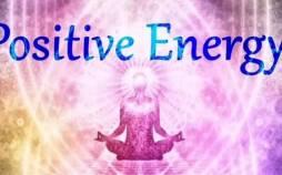 انرژی مثبت,عکس انرژی مثبت,انرژی مثبت در خانه