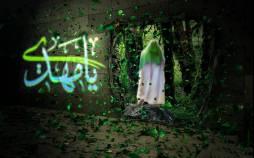 نماز امام زمان (عج),تصاویر از نماز امام زمان (عج),نماز امام زمان (عج) برای گرفتن حاجت