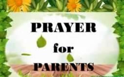 نماز والدین,چگونگی نیت نماز والدین,سند نماز والدین
