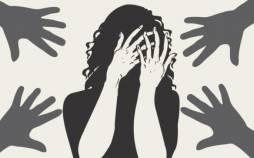 آزار جنسی,انواع آزار جنسی,آثار روانی آزار جنسی
