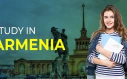 ادامه تحصیل در ارمنستان,تحصیل در ارمنستان پزشکی,تحصیل در ارمنستان