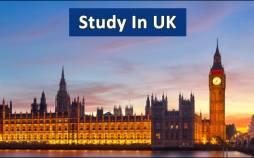 تحصیل در انگلستان,تحصیل در انگلستان کارشناسی ارشد,بورس تحصیل در انگلستان