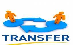 انتقالی دانشگاه,نتیجه انتقالی دانشگاه ازاد,ثبت نام انتقالی دانشگاه آزاد
