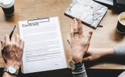 قرارداد کار موقت,فرم قرارداد کار,قرارداد کار دائم