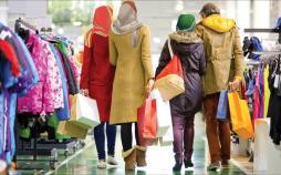 خریدهای غیرضروری,زمان مناسب خرید کردن,خریدهای شب عید