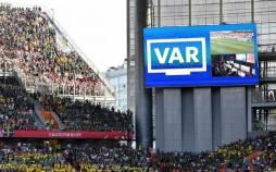 سیستم VAR,ویدئوچک در فوتبال,کمک داور ویدئویی