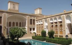 موزه آب یزد,درمورد موزه آب یزد,دیدنی های موزه آب یزد