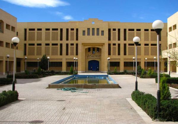 دانشگاه یزد,پردیس دانشگاه یزد,دانشگاه یزد پزشکی