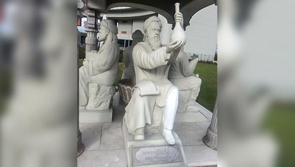 زکریای رازی کیست,محمد بن زکریای رازی,زکریای رازی